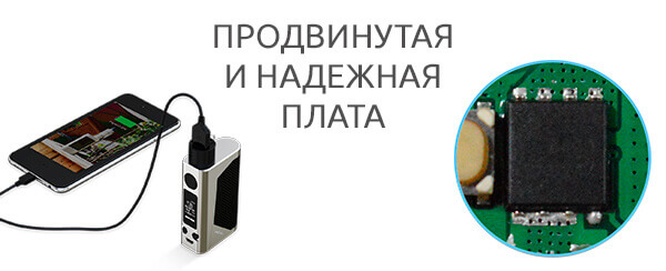 Плата Joyetech eVic Primo 2 с ProCore Aries Kit 228W