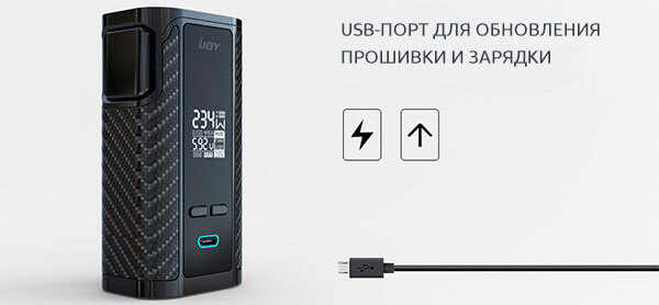 Зарядка IJOY Captain PD270