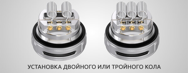 Спирали Vandy Vape Triple 28 RTA