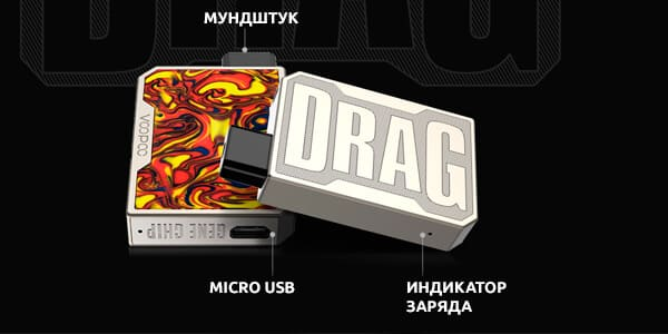Конструкция VooPoo DRAG Nano Pod Kit