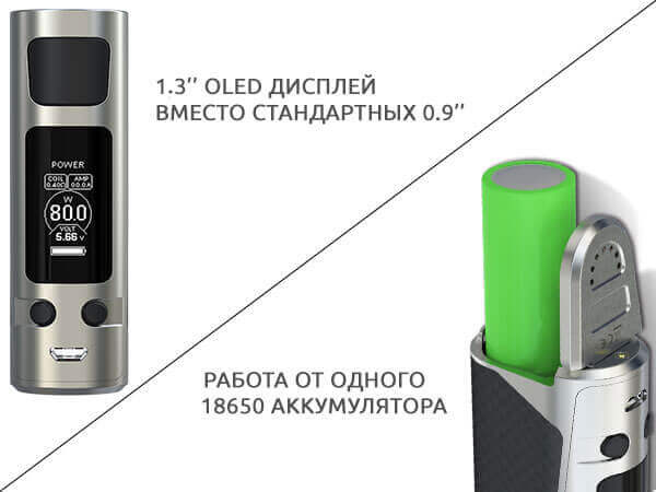 Дисплей и аккумулятор Joyetech eVic Primo Mini with ProCore Aries