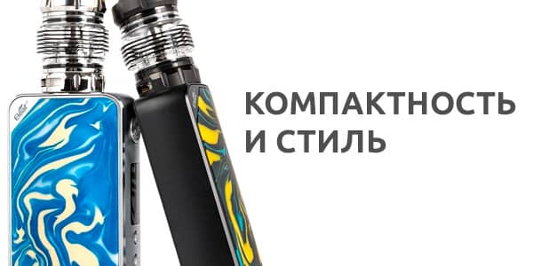 Дизайн Eleaf iStick Mix Kit with ELLO POP
