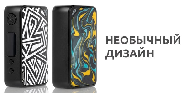 Дизайн бокс мода Eleaf iStick Mix