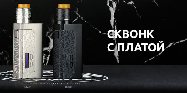 Дизайн Wismec LUXOTIC MF BOX