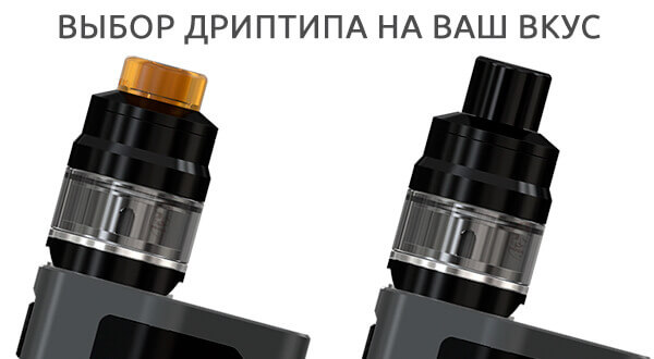 Дрип тип Reuleaux RX GEN3 with Gnome Kit