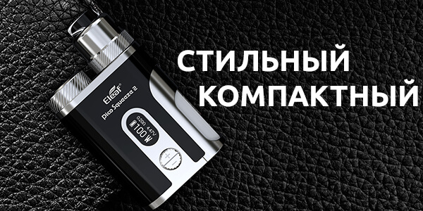 Дизайн Eleaf Pico Squeze 2 Kit Coral 2