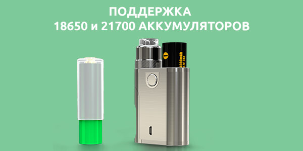Питание Eleaf Pico Squeze 2 Kit Coral 2