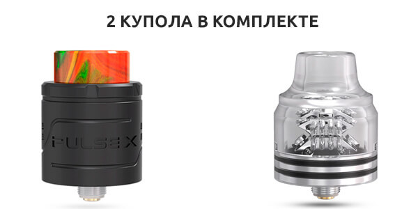 Сменній купол Vandy Vape Pulse X BF RDA