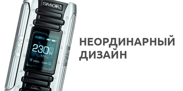 Экран мода Smok E-Priv Kit