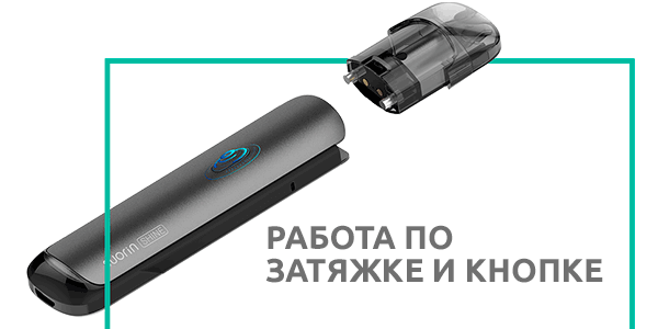 Функционал Suorin Shine Pod Kit