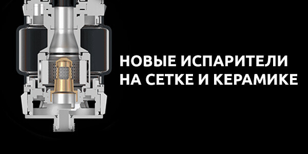 Атомайзер Vaporesso Luxe Kit with Skrr