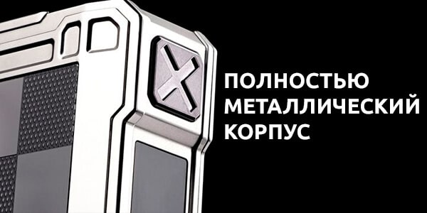 Дизайн Voopoo ALPHA Zip Kit
