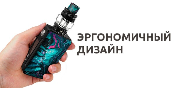 Дизайн Voopoo Drag 2 Kit