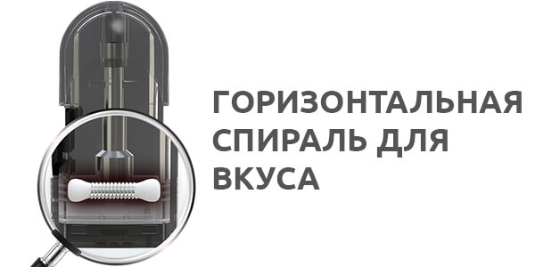 Картридж Eleaf Elven Pod Kit