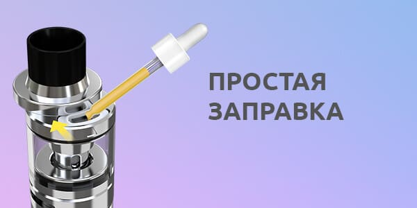 Заправка Eleaf Eleaf iJust ECM Kit