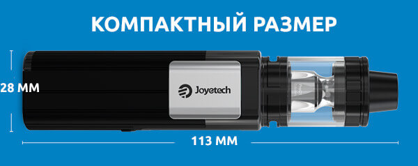 Размеры Joyetech ESPION Kit with ProCore X
