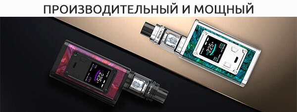 Красивый SMOK Majesty 225W TC Kit