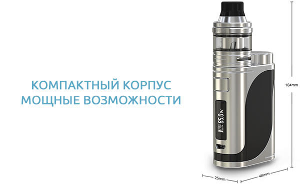 Размеры Eleaf iStick Pico 25 with ELLO