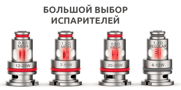 Испарители Vaporesso GTX One Kit