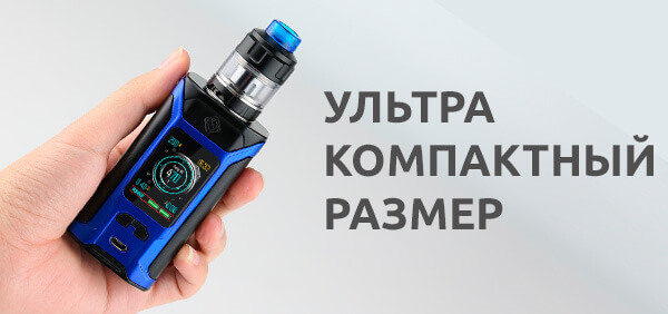 Размер Wismec SINUOUS RAVAGE 230