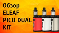 Видео обзор Eleaf Pico Dual Kit 200w