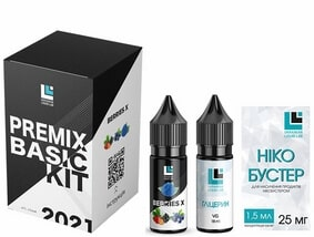 Набор Berries X 30 мл Premix Basic Kit (ULL Salt)
